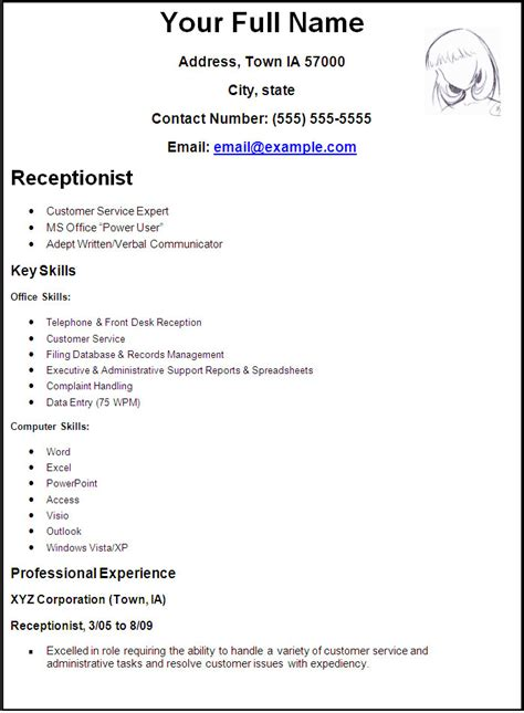 receptionist position resume sample free resume templates