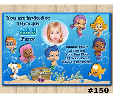 Guppies Invitation Cards