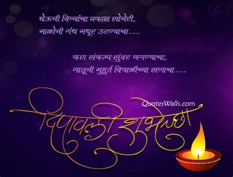 Essay On Happy Diwali by Unique Happy Diwali 2016 Messages Quotes Sayings Deepavali Essay For