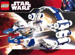 lego star wars jedi starfighter with hyperdrive booster
