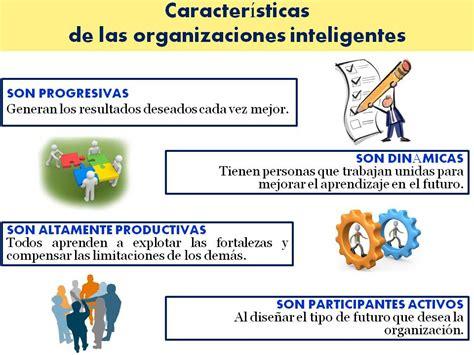 imagenes de organizaciones inteligentes sistemas de informaci 243 n contable y administrativo las