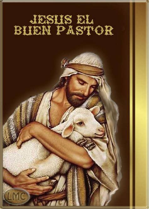 imagenes de jesucristo buen pastor imagenes de jesucristo buen pastor tattoo design bild