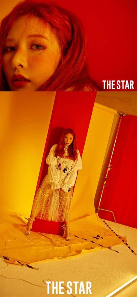Model Rambut Hyuna 4minute by Umbar Paha Mulus Seksinya Hyuna Goda Fans Pakai Rok Semi
