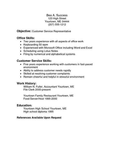 customer service skills resume exles sle resume center resume exles and