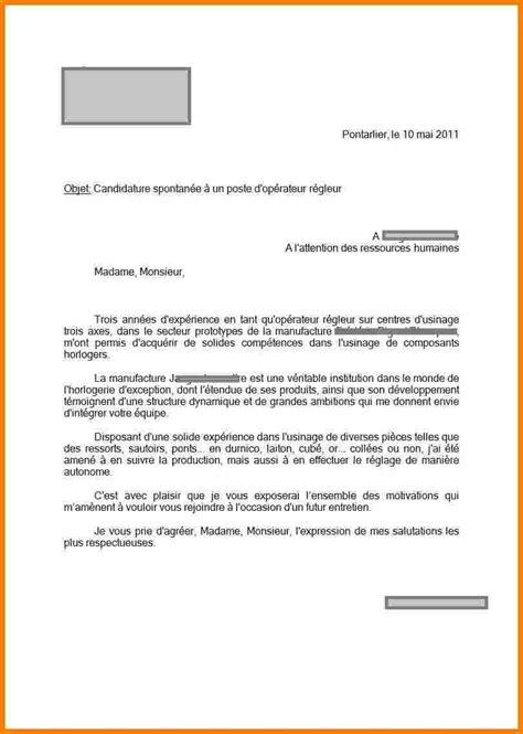 Lettre De Motivation Vendeur Grand Surface 8 lettre de motivation grande surface lettre officielle