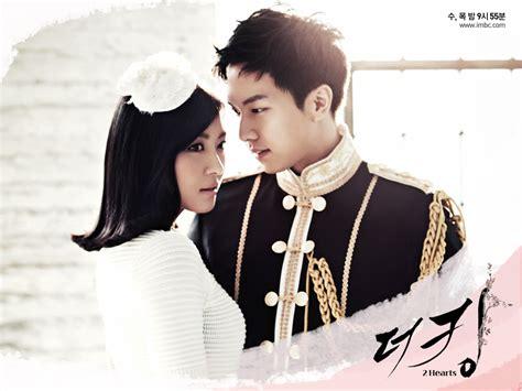 dramafire king 2 hearts 187 the king 2hearts 187 korean drama