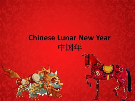 new year introduction lunar new year introduction to foreigners 马年向老外介绍