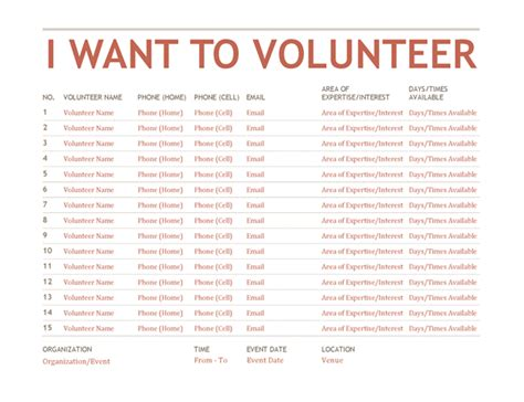 church volunteer info registration card template areas work skills volunteer sign up sheet