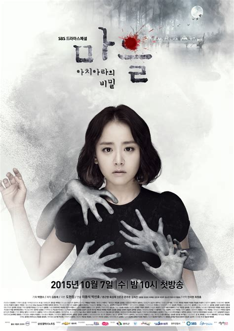 Film The Village Korean Drama | 187 the village achiara s secret 187 korean drama