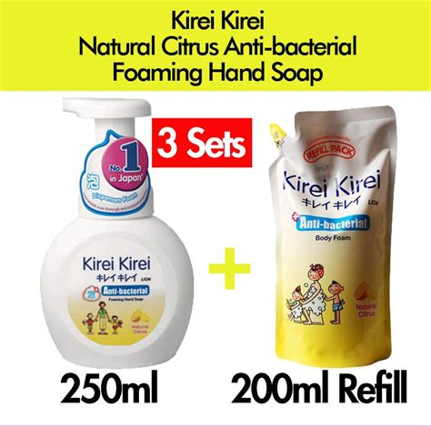 Promo Oxone Ox 853 Personal Blender Limited special sets kirei kirei foaming soap 3 200ml btl 250ml refill or 7 200ml