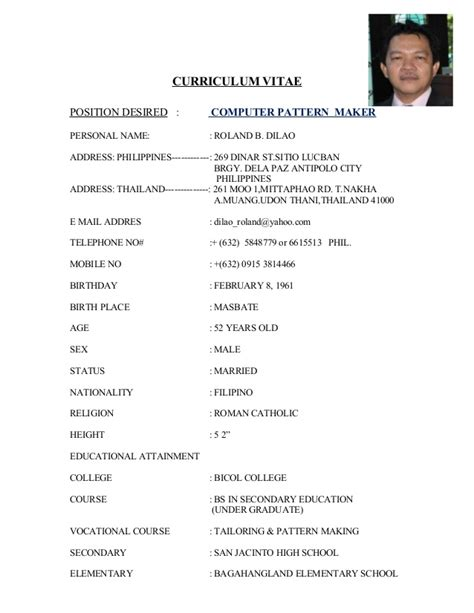 pattern for writing curriculum vitae curriculum vitae 1