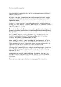 receptionist sample cover letter