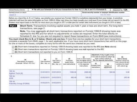 irs section 121 exclusion how to fill out irs form 8949 youtube