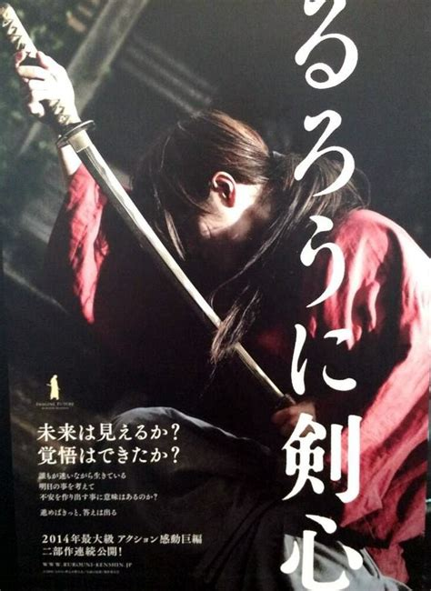 film rurouni kenshin adalah 51 best images about sato takeru on pinterest posts