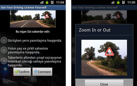 android layout zoom in out vasif mustafayev s blog android imageview zoom in zoom