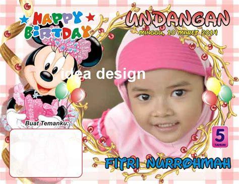 template undangan ulang tahun anak word desain undangan pernikahan terbaru cdr 085 200 880 480