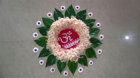 flower design youtube flower rangoli design new youtube