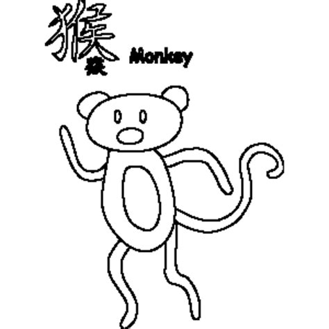 chinese monkey coloring pages primitive monkey chinese zodiac coloring page