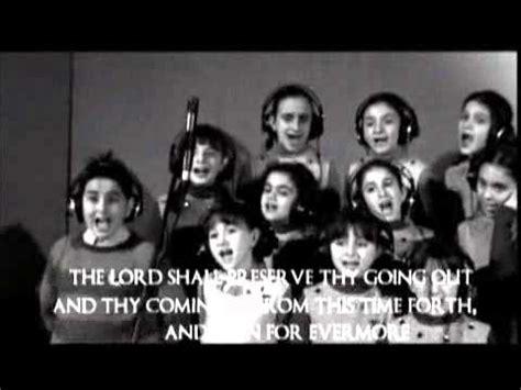 salmo 121 testo piccolo coro dell antoniano benedizione a frate