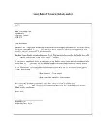 invitation to tender sample