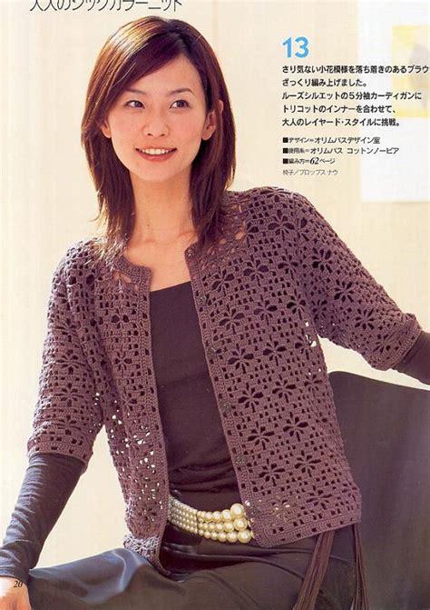 pinterest filet crochet blouses japanese filet crochet women cardigan top pattern by