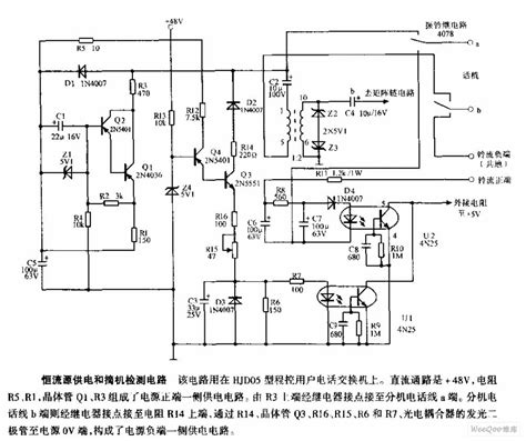 Curren King Power constant current source circuit diagram powerking co