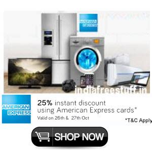 American Express Gift Card Recharge - american express cards extra 25 off on rs 5000 snapdeal
