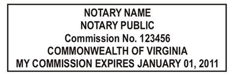 psi 2264 va virginia notary public stamp notarycentral