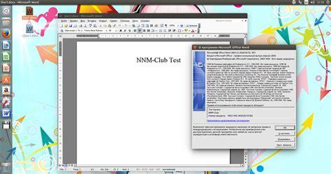 microsoft visio 2003 torrent microsoft visio 2010 x64 torrent best free home