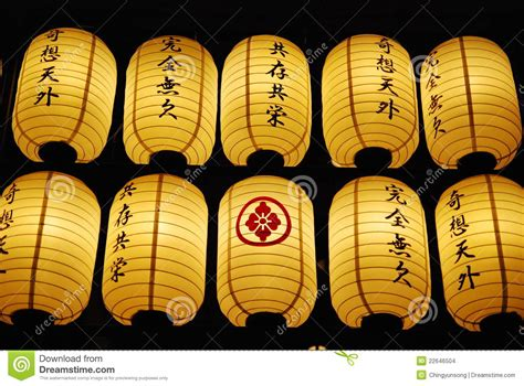 Home Decoration Lamps japanese paper lamps stock images image 22646504