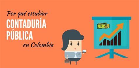 estudiar la carrera de enfermer 237 a qu 233 carrera estudiar que carreras estudiar en colombia carreras