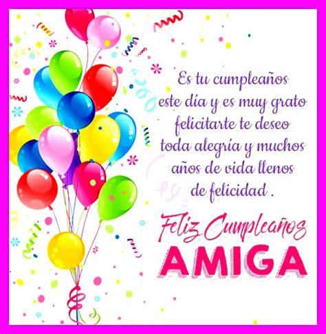 imagenes para amigas especiales de cumpleaños dedicatorias para cumplea 241 os de amigas especiales