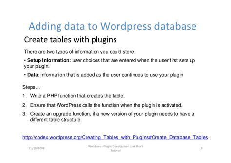 wordpress wpdb tutorial wordpress plugin development short tutorial
