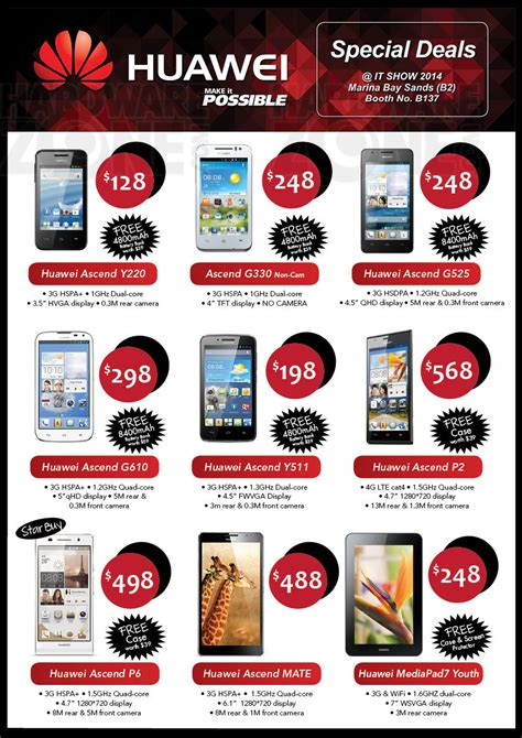 hardwarezone pc themes price list huawei smartphones brochures from it show 2014 singapore
