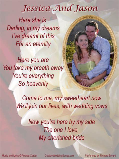 lyrica wedding lyric sheet and cd cover ls g wedding bouquet