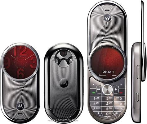 Hp Motorola V70 motorola aura pictures official photos