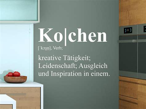 Wohnzimmer Tipps 3901 by Wandtattoo Kochen Definition Wandtattoo De