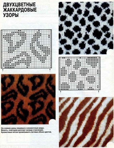 knitting pattern zebra print knitting stitch patterns on pinterest knitting