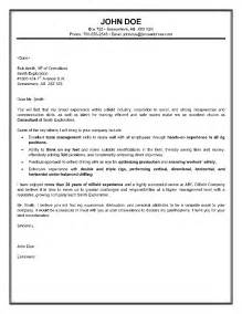 oilfield resume sles nursing cover letter unknown recipient