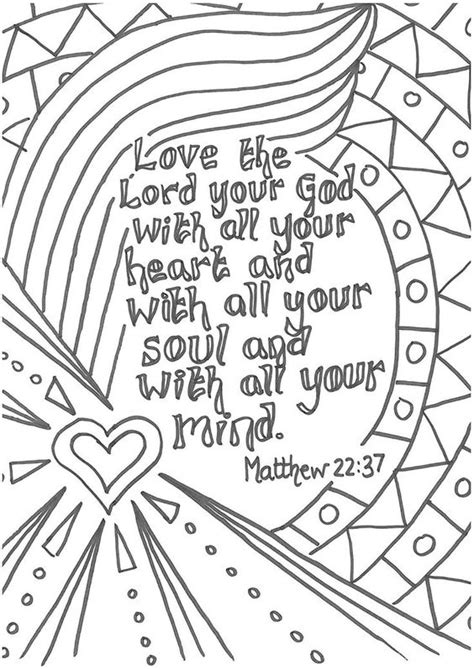 printable bible verse coloring pages scripture