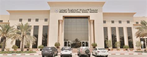 emirates international school emirates international school meadows reviews fees