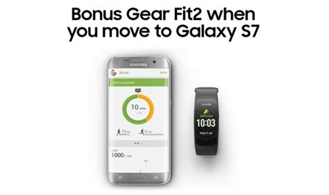 Samsung On 7 Segel Get Bonus get a bonus gear fit 2 when you purchase a samsung galaxy s7 or s7 edge for a limited time