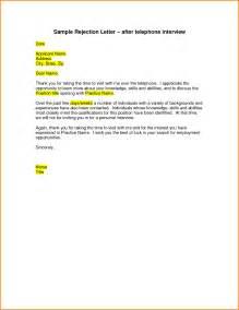 4 rejection letter after interview writable calendar