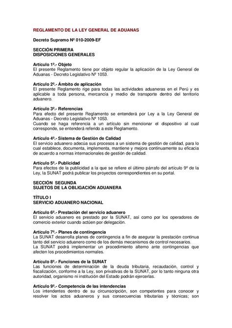 reglamento de la ley general de aduanas decreto supremo no 011 2005 reglamento de la ley general de aduanas by jorge aguilar
