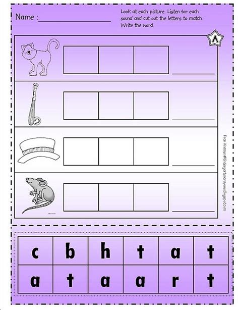 Cvc Word Family Worksheets by Cvc Cut And Paste Classroom Ideas