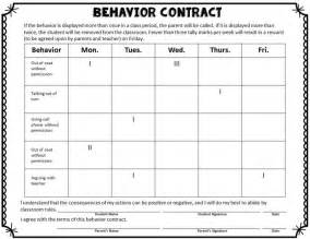 behavior plan template for elementary students best 25 behavior contract ideas on classroom
