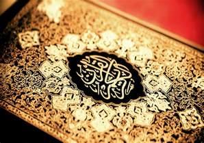 apprendre islam sunnite d 233 butant gratuit informations