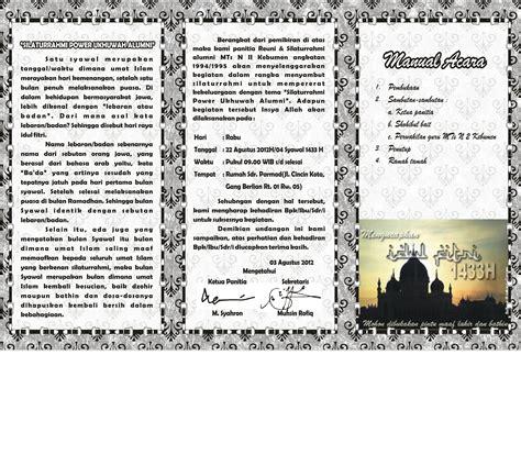 contoh undangan reuni aiscomp