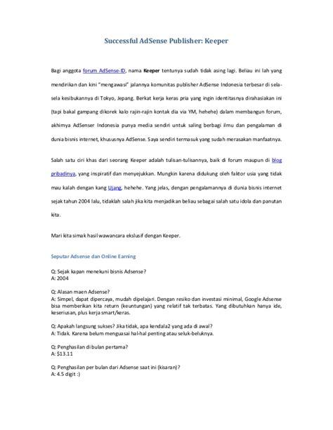adsense id forum adsense success story in 2013
