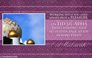 greetings for business associates eid al adha business wishes 2017 eid ul adha 2017